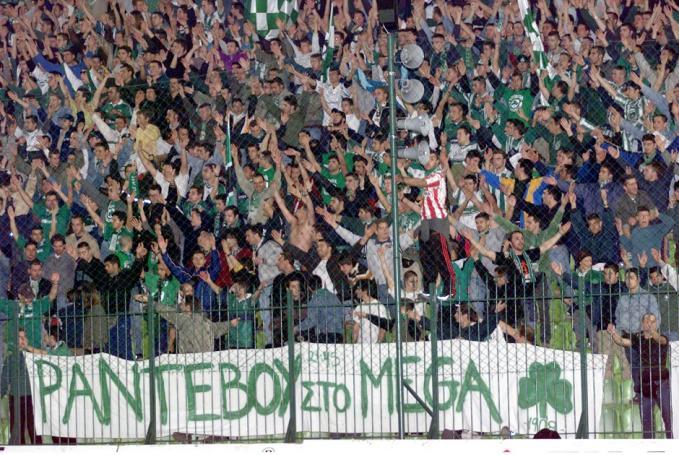 Θύρα 13: «Ραντεβού στο Mega»! (pic) | panathinaikos24.gr