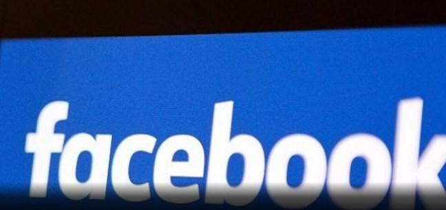 Δες πως μπορείς να βγάλεις 40.000 δολάρια από το Facebook | panathinaikos24.gr