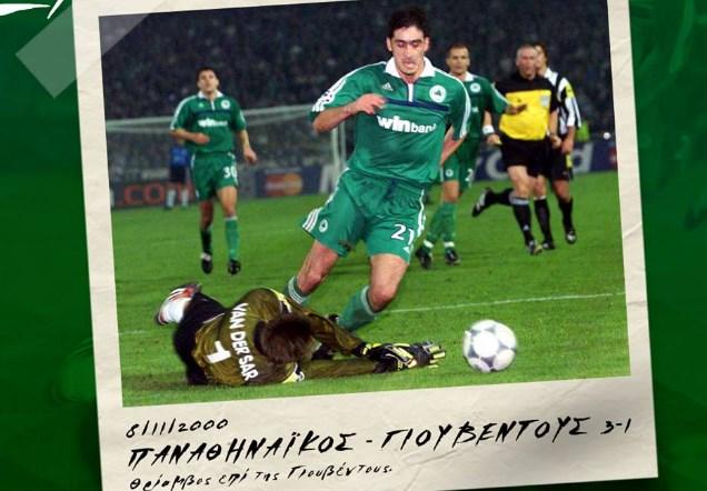 Παναθηναϊκός: «Μια νύχτα μαγική…» (pic) | panathinaikos24.gr