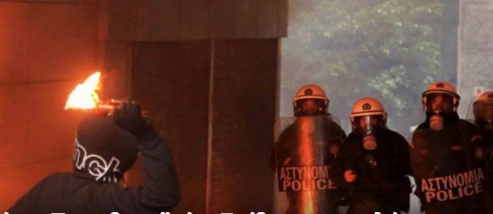Eπίθεση με μολότοφ σε περιπολικό μετά το ντέρμπι | panathinaikos24.gr