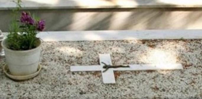 Απίθανο: Το κράτος ζητάει 200 ευρώ από… νεκρό στα Τρίκαλα! | panathinaikos24.gr