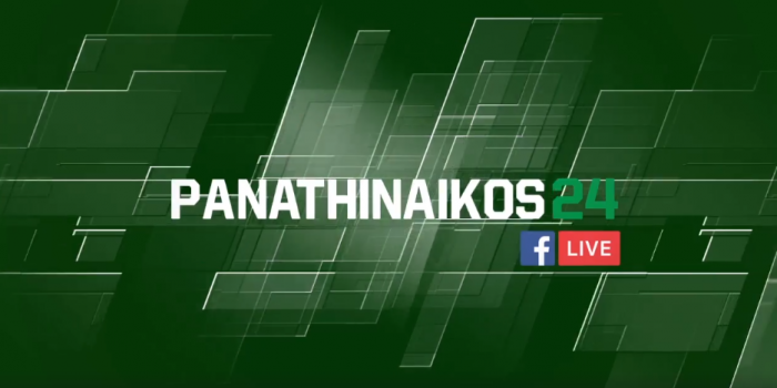 Έρχεται το PANATHINAIKOS24 TV! (vid) | panathinaikos24.gr