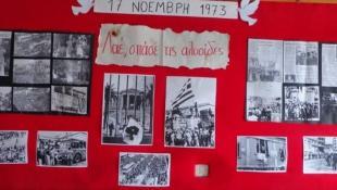 Ποια σχολεία δεν θα γιορτάσουν την επέτειο του Πολυτεχνείου