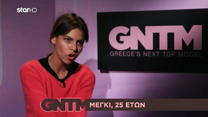 Επική γκάφα: Η «Λονδρέζα» Μέγκι λέει πως ξέρει Αγγλικά και την πατάει με τον χειρότερο τρόπο (Vid) | panathinaikos24.gr
