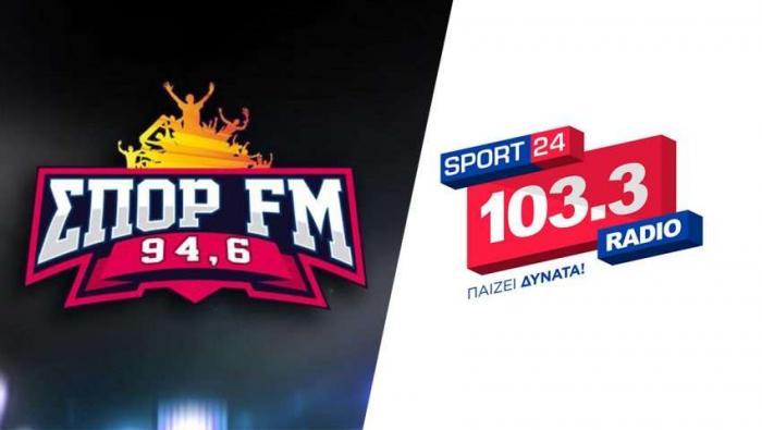 Σπορ Fm Vs Sport24 Radio: Οι 2 εκπομπές με τη μεγαλύτερη ακροαματικότητα στα αθλητικά ραδιόφωνα | panathinaikos24.gr