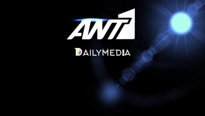 Νέα «βόμβα» στον ΑΝΤ1: «Κόβει» τις δύο πιο πολυδιαφημισμένες εκπομπές του | panathinaikos24.gr