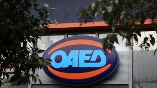 Σπουδαία νέα! Έρχονται νέα προγράμματα ΟΑΕΔ!