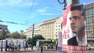 Αυτή είναι η γυναίκα – έκπληξη στην οποία καταλήγει ο ΣΥΡΙΖΑ για τον δήμο Αθηναίων! (ΦΩΤΟ)