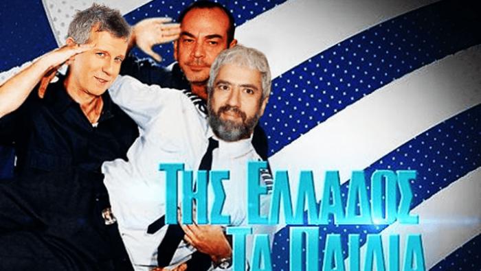 Αυτό κι αν ειναι ευχάριστο! Επιστρέφουν «Της Ελλάδος τα παιδιά»; | panathinaikos24.gr