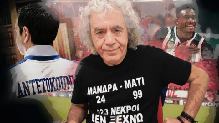 Συγγνώμη στον Αντετοκούνμπο ο Τσουκαλάς και φουλ επίθεση στην… κυβέρνηση (vid) | panathinaikos24.gr