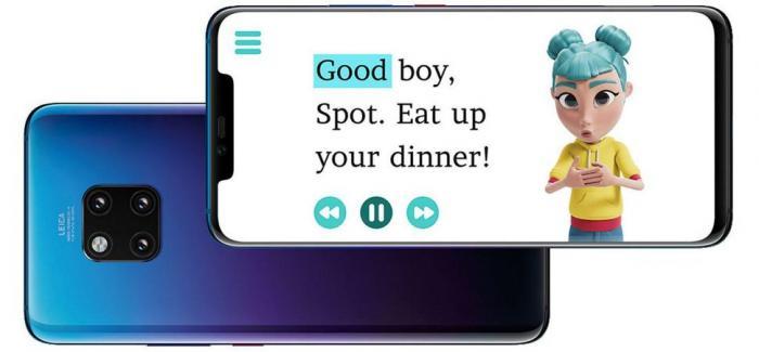 Εφαρμογή για smartphones βοηθάει παιδιά με προβλήματα ακοής | panathinaikos24.gr