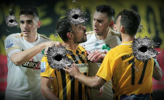 Πυροβολισμοί με καραμπίνα για το πέναλτι στο Αρης – Παναθηναϊκός! | panathinaikos24.gr