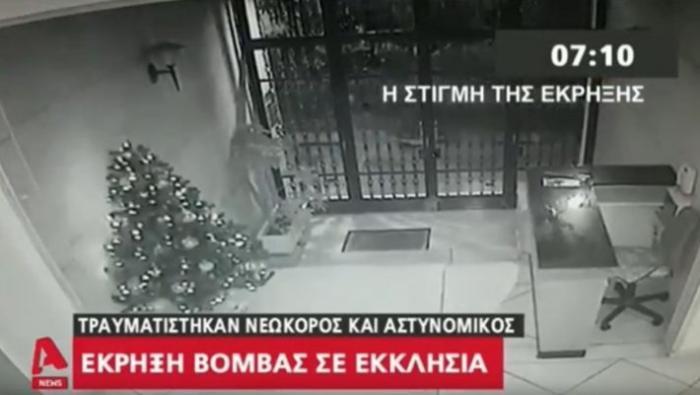Βίντεο – ντοκουμέντο: Η στιγμή της έκρηξης στο Κολωνάκι | panathinaikos24.gr
