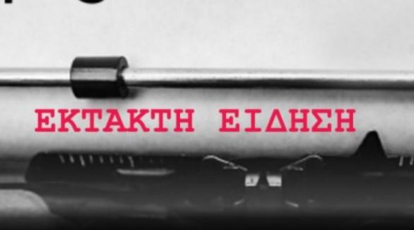 Έκτακτο: Δολοφονία άνδρα στο Θησείο | panathinaikos24.gr