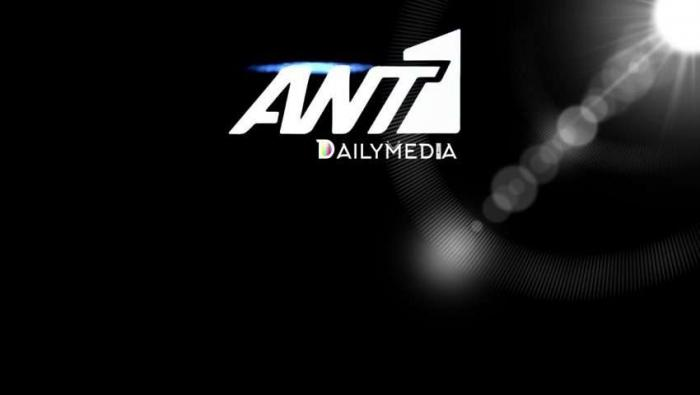 Κόβεται η πιο ΔΥΝΑΤΗ σειρά του ΑΝΤ1! | panathinaikos24.gr