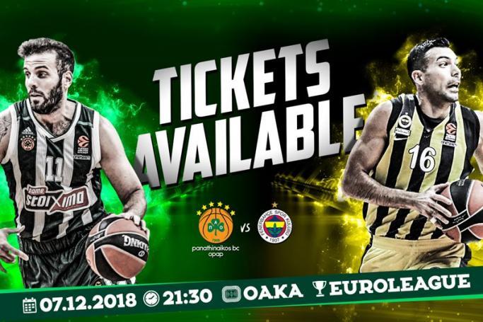 Τα εισιτήρια για τη Φενέρμπαχτσε και το December Pass | panathinaikos24.gr