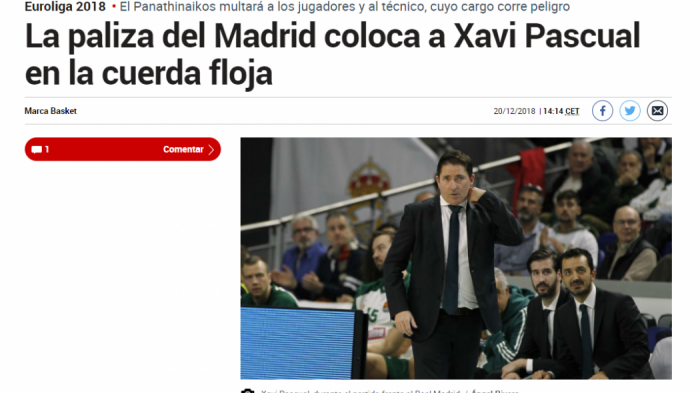 Θέμα στην Ισπανία οι εξελίξεις στον Παναθηναϊκό!   panathinaikos24.gr