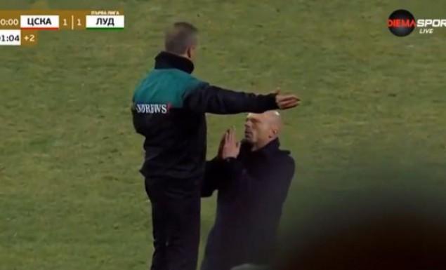 Προπονητής παρακαλά γονατιστός τον τέταρτο διαιτητή για 6 λεπτά καθυστερήσεις! (vid) | panathinaikos24.gr