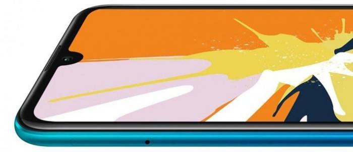 Αυτό είναι το Huawei Y7 Pro (2019) | panathinaikos24.gr
