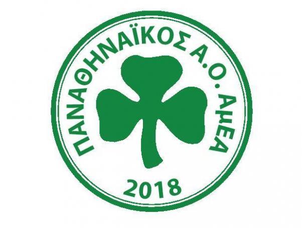 Κάλεσμα για τη στελέχωση της «πράσινης» ομάδας μπάσκετ με αμαξίδιο | panathinaikos24.gr