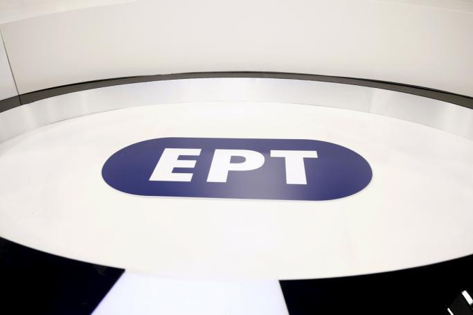 Τηλεθέαση 50%: Ο Παναθηναϊκός… σώζει την ΕΡΤ | panathinaikos24.gr
