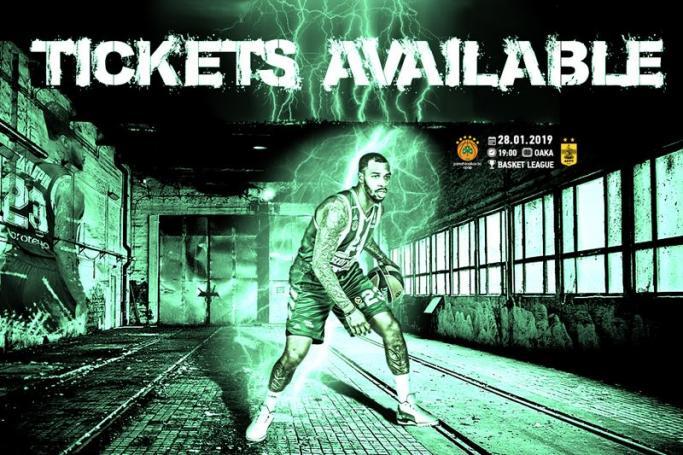 Συνεχίζεται η διάθεση των εισιτηρίων ενόψει Άρη! | panathinaikos24.gr