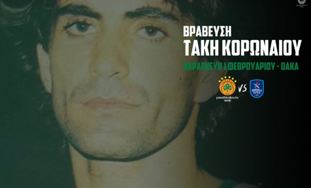 Bραβεύει τον Κορωναίο ο Παναθηναϊκός ΟΠΑΠ   panathinaikos24.gr