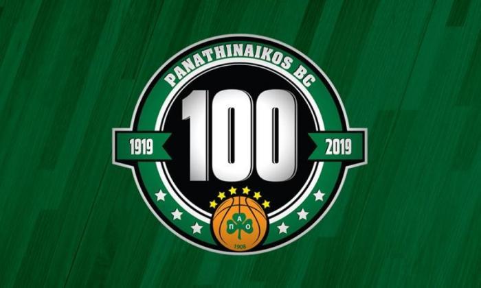 Ανακοινώνονται οι εκδηλώσεις για τα 100 χρόνια του τμήματος μπάσκετ! | panathinaikos24.gr