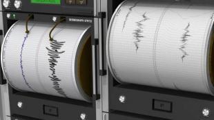 Έκτακτη είδηση: Σεισμός στη Ρόδο