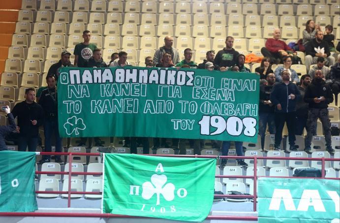 """O Παναθηναϊκός ό, τι είναι να κάνει για 'σένα, το κάνει από τον Φλεβάρη του 1908"" (pic) | panathinaikos24.gr"