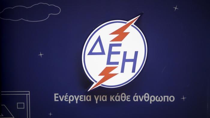 Προβλήματα από ξαφνικές διακοπές ρεύματος σε περιοχές της Αττικής! | panathinaikos24.gr
