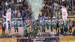 Φωτογραφίες από την απονομή του Κυπέλλου στον Παναθηναϊκό!