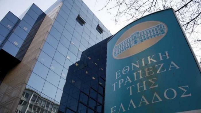 Έκτακτο: Τηλεφώνημα για βόμβα στην Εθνική τράπεζα στο Σύνταγμα – Εκκενώθηκε το κτίριο | panathinaikos24.gr