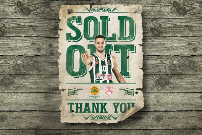 Ανακοινώθηκε το sold out με Ολυμπιακό! | panathinaikos24.gr