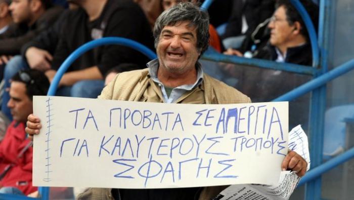 Μητσάρας: Η εξαφάνιση του θρυλικού οπαδού που θα «ενοχλεί» για πάντα τη συνείδησή μας | panathinaikos24.gr