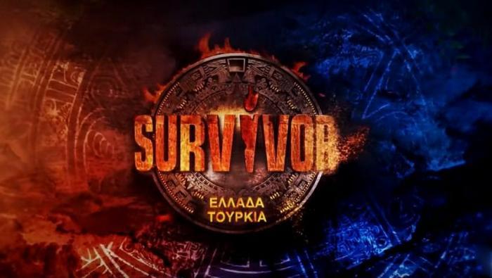 Ευτυχώς για τον ΣΚΑΪ, το Survivor τελειώνει | panathinaikos24.gr