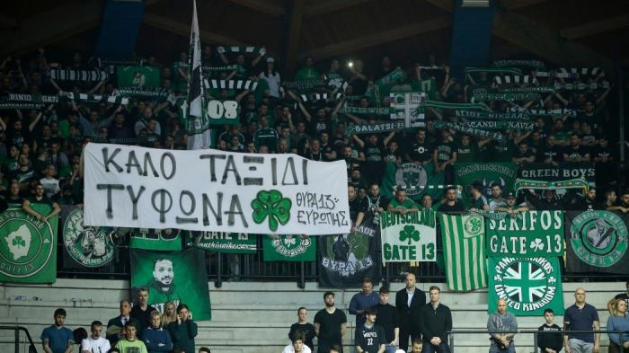 Παναθηναϊκός: «Πάντα στο πλευρό μας! Ευχαριστούμε!» (pic) | panathinaikos24.gr