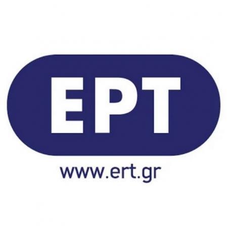 Παίξανε μπουνιές στο αθλητικό τμήμα της ΕΡΤ – Πολύ ξύλο | panathinaikos24.gr