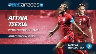 Στοίχημα: Αγγλία – Τσεχία με πολλά γκολ! (vid)