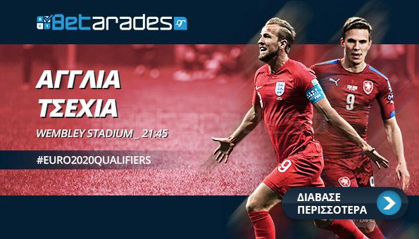 Στοίχημα: Αγγλία – Τσεχία με πολλά γκολ! (vid) | panathinaikos24.gr