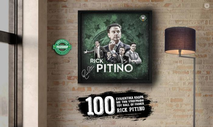 Συλλεκτικό κάδρο του Ρικ Πιτίνο σε περιορισμένα αντίτυπα και υπογεγραμμένο από τον ίδιο! | panathinaikos24.gr