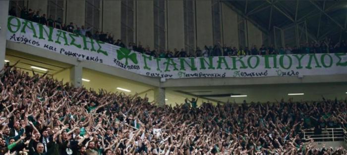 Παρακάμερα ΚΑΕ: Το «αντίο» στον Θανάση και η νίκη επί της Μπασκόνια (vid) | panathinaikos24.gr