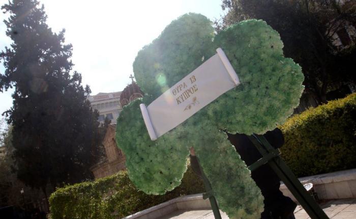 Στο τελευταίο «αντίο» του Θανάση και η Θύρα 13: «Εσύ είσαι ο Παναθηναϊκός» (pics) | panathinaikos24.gr