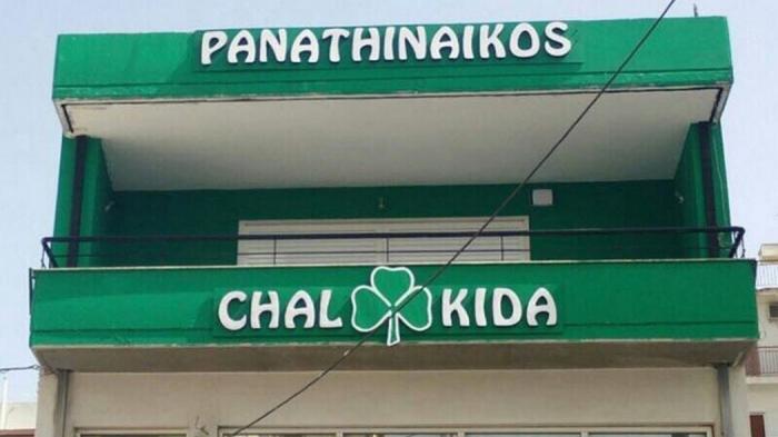Επίθεση οπαδών του Ολυμπιακού σε «πράσινο» σύνδεσμο στη Χαλκίδα – Εσπασαν το «Χαμόγελο του Παιδιού»! | panathinaikos24.gr