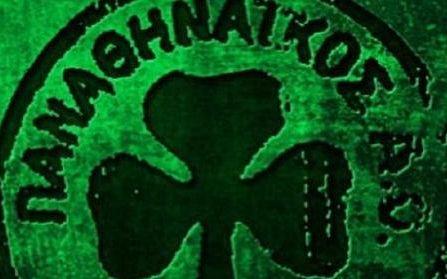 Δείτε τις κυριακάτικες «πράσινες» αναμετρήσεις (live) | panathinaikos24.gr