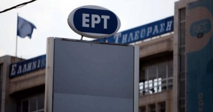Απίθανη αύξηση μισθού στην ΕΡΤ – Δείτε πόσο είναι ο κατώτατος! | panathinaikos24.gr