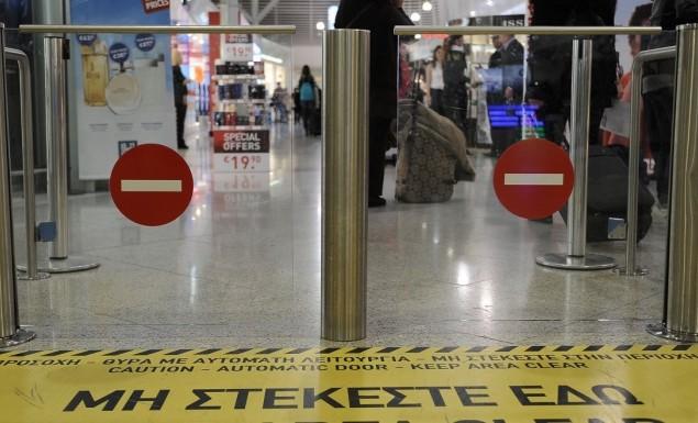 Αλλάζουν οι έλεγχοι στα αεροδρόμια: Πότε τίθεται σε ισχύ το μέτρο | panathinaikos24.gr