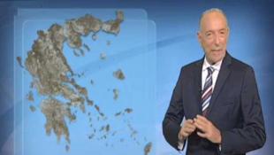 Οι προβλέψεις – σοκ του Τάσου Αρνιακού για τον καιρό τον Ιούλιο και τον Αύγουστο (Pics)