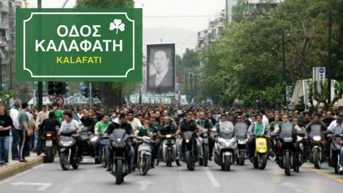 Το μεγαλύτερο οπαδικό συλλαλητήριο όλων των εποχών… | panathinaikos24.gr