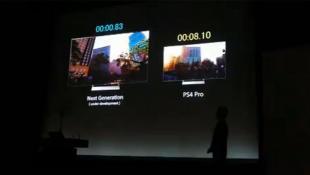 Πρώτο video που δείχνει το πόσο γρήγορα θα «τρέχει» το PS5
